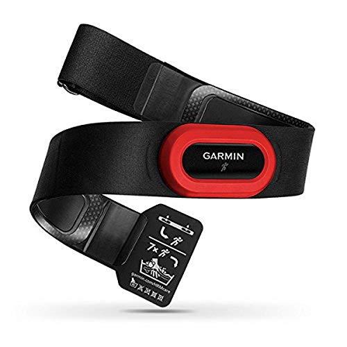 Garmin Premium Herzfrequenz-Brustgurt HRM-Run - mit eingebautem Beschleunigungssensor zur...