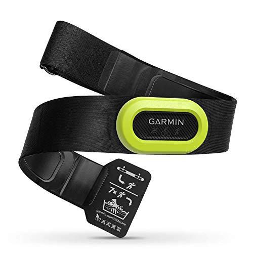 Garmin HRM Pro – Premium Herzfrequenz-Brustgurt für die Aufzeichnung + Speicherung von...